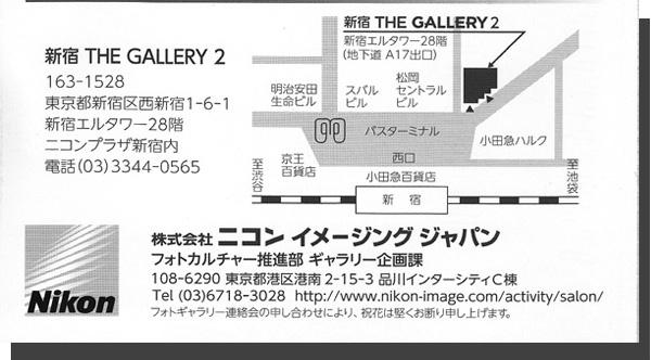 20180306kajiyamatizu2のコピー.jpg