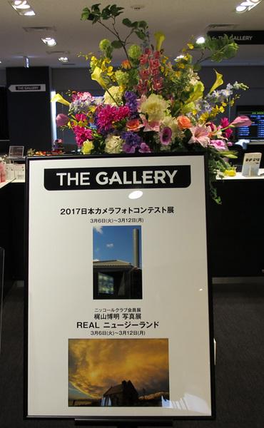 mikomnyu-jirando20180306.jpg